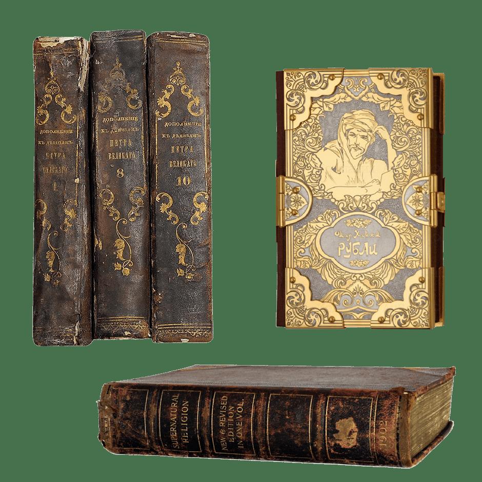 Книги и печатные изделия